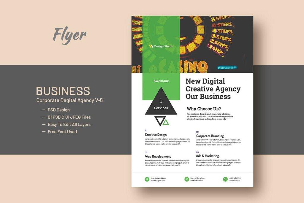 现代商务企业宣传单海报传单模板素材下载Business And Corporate Digital Agency Flyer V 5插图