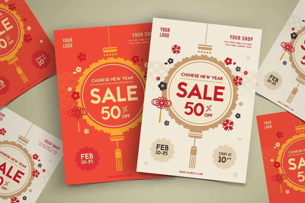 中国新年快乐古典风海报传单模板素材下载.Chinese New Year Sale Flyer 96RN9Y插图