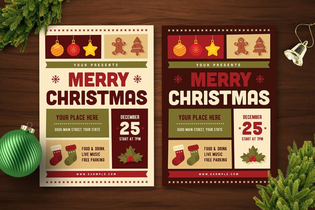 圣诞节互动派对传单模版素材PS2HM6插图