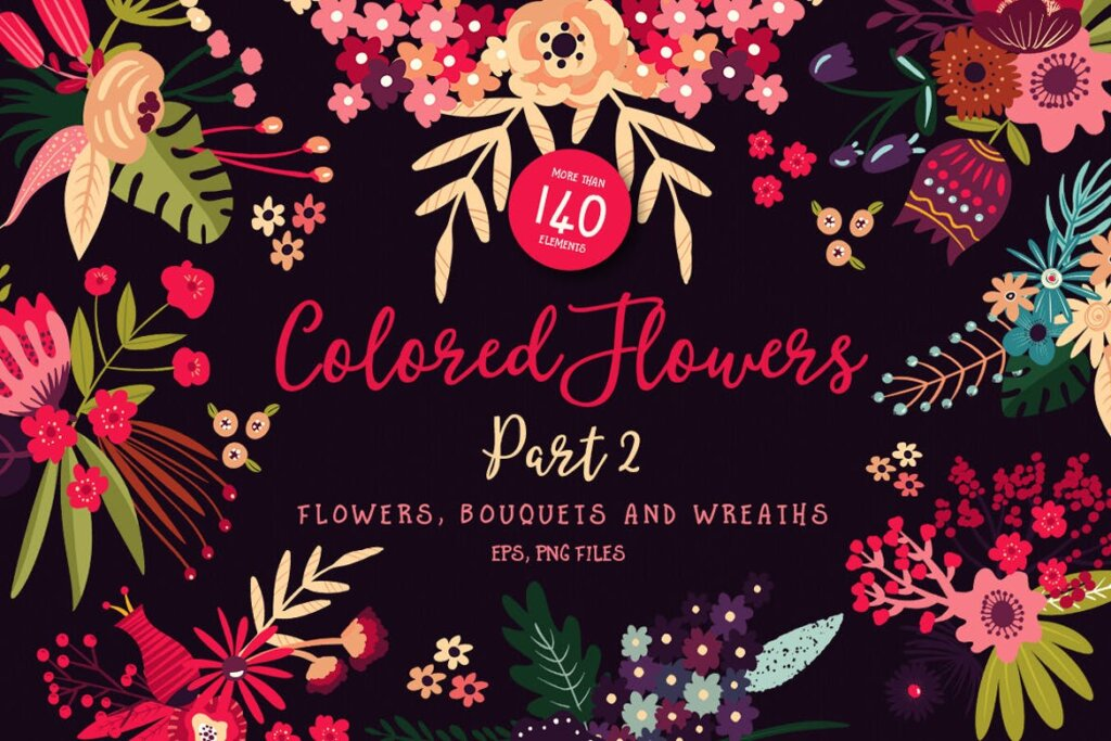 高端糖果坚果食品品牌包装图案纹理素材Colored Flowers Part 2插图