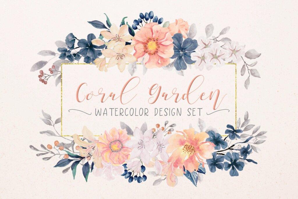 婚礼装饰图案花纹背景图案下载Coral Garden Watercolor Clip Art Collection插图