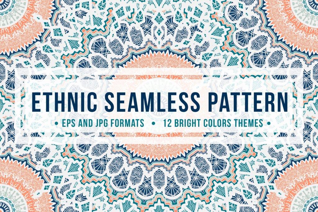 12个波西米亚风格装饰图案纹理素材Ethnic Seamless Pattern插图
