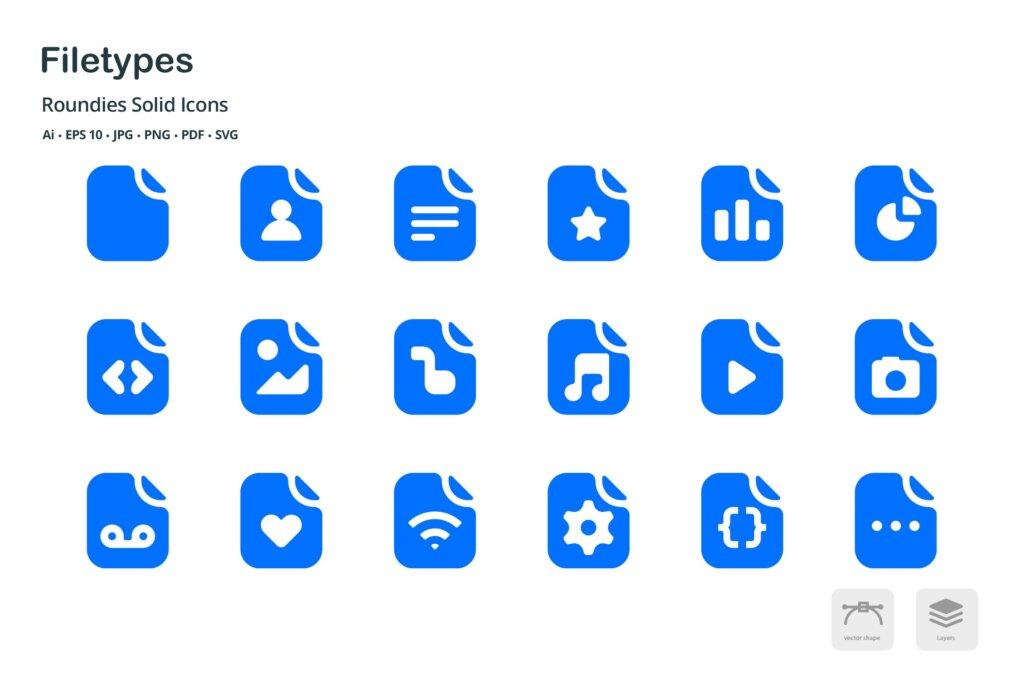 办公文档系列图标剪影图标文件下载File Types Roundies Solid Glyph Icons插图
