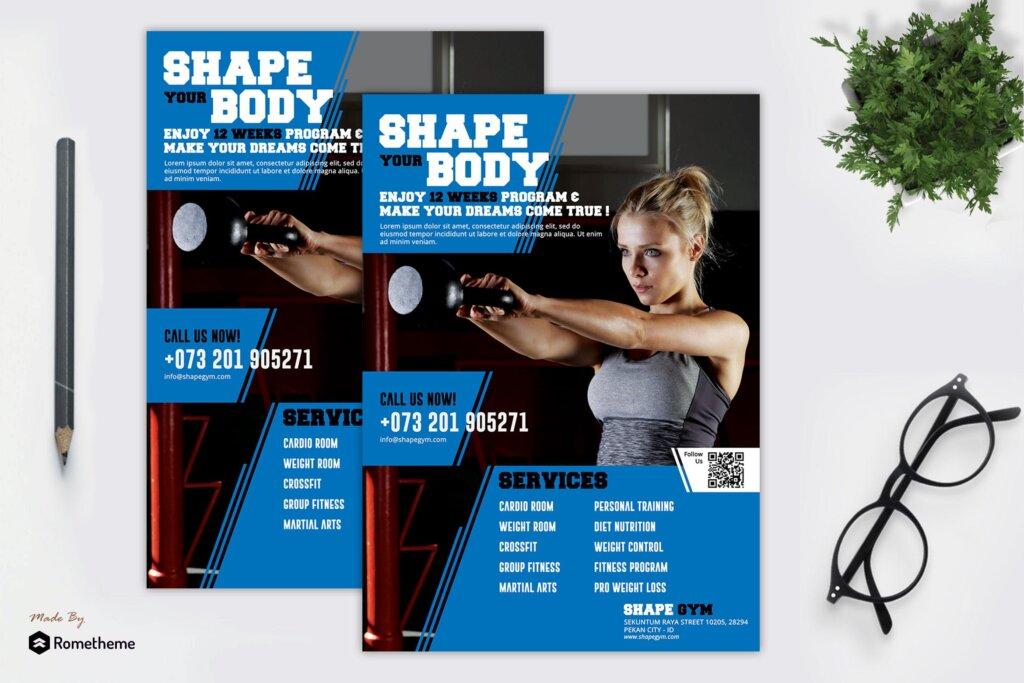健身房俱乐部瑜伽派对活动传单海报模版素材下载G95D6N8插图
