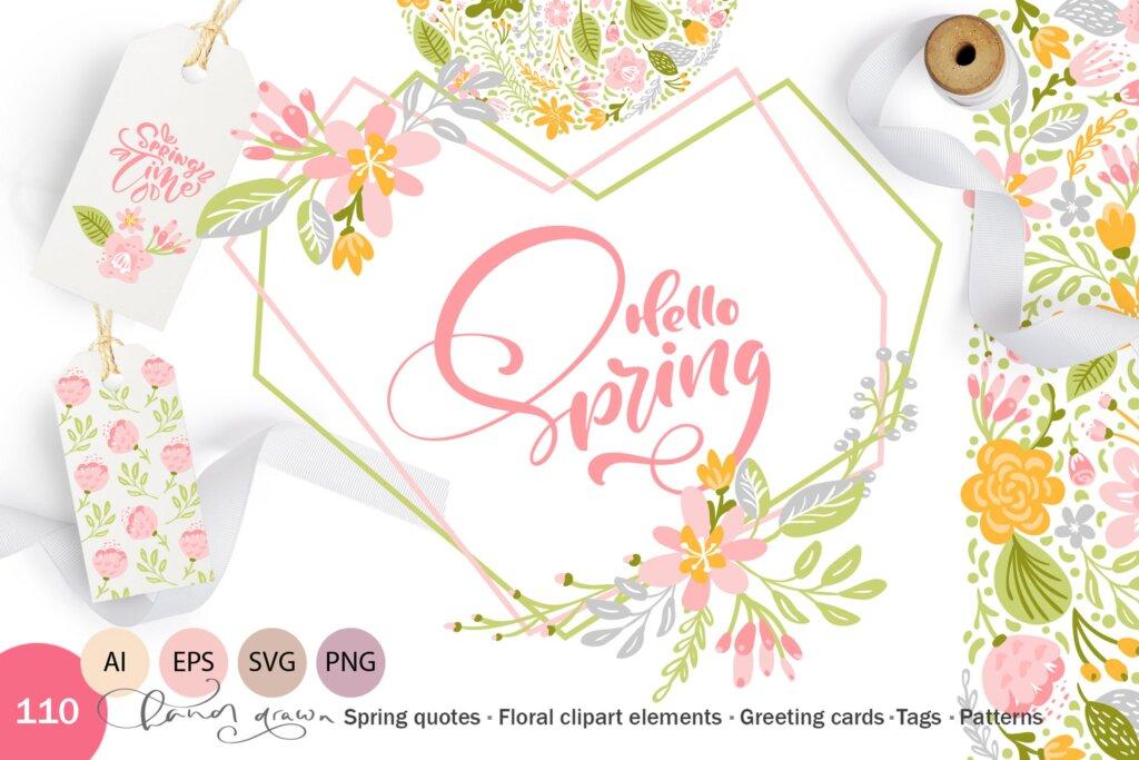 品牌标志图案纹理/品牌包装装饰图案纹理素材Fresh Feeling Spring Vector Kit SVG插图