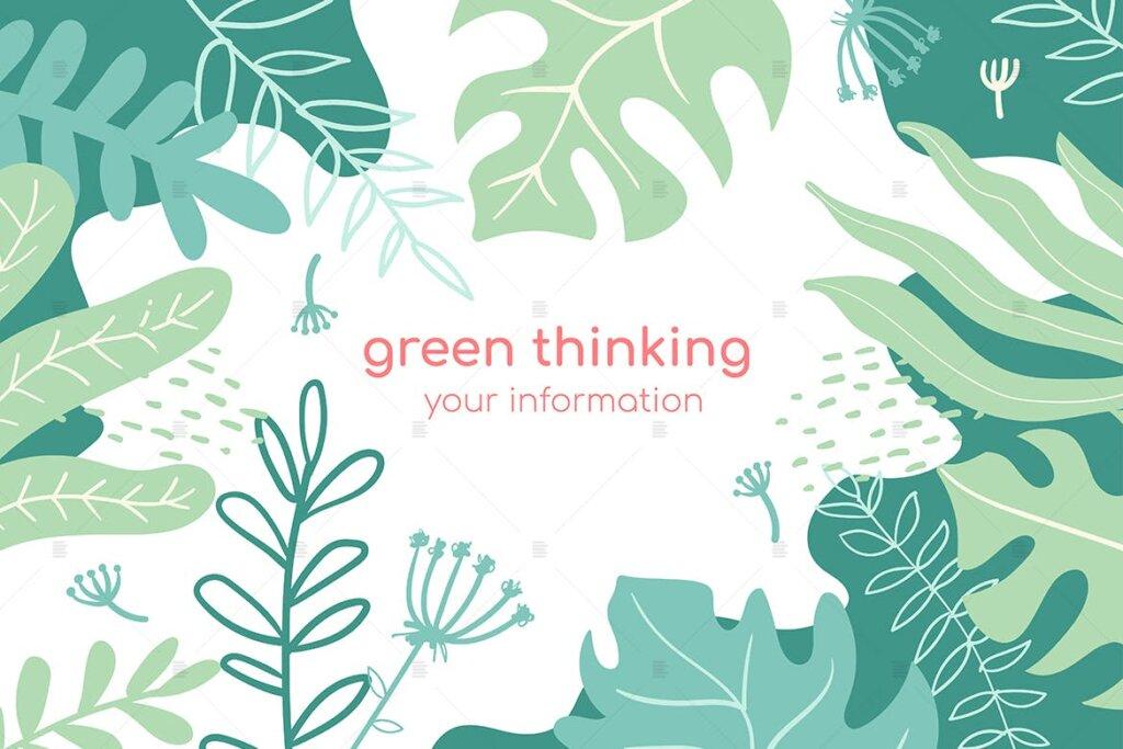 绿色思维彩色横幅装饰图案纹理素材Green thinking colorful banner插图