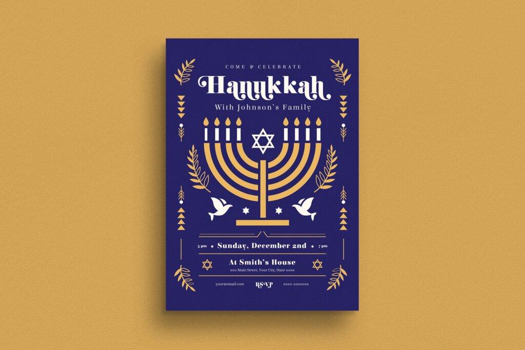 精致创意版式光明节宣传单海报模板素材Hanukkah Event Flyer插图