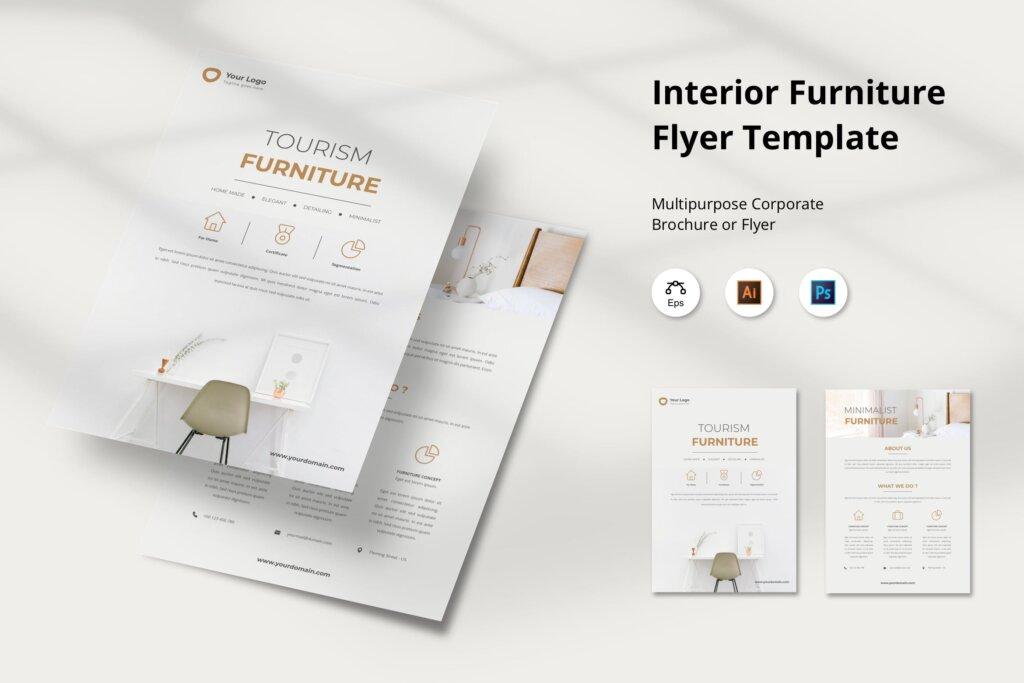 年度报告/促销活动和公司简介海报传单模板素材下载Interior Furniture Minimalist Flyer Template插图