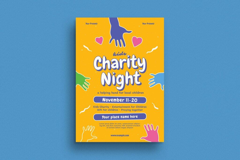 夏令营活动海报传单模版素材Kids Charity Night Event Flyer插图