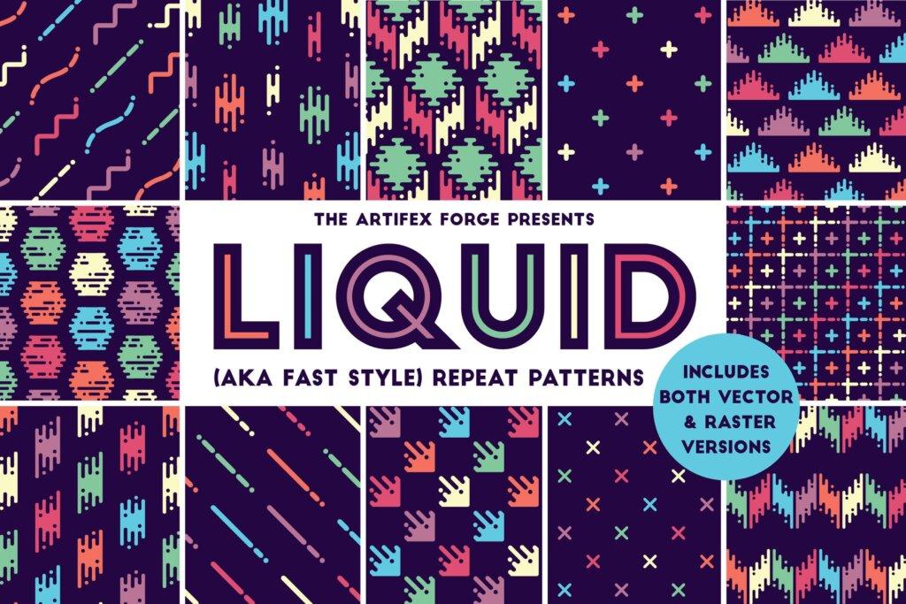 精致几何图案品牌装饰图案纹理Liquid Repeat Patterns插图