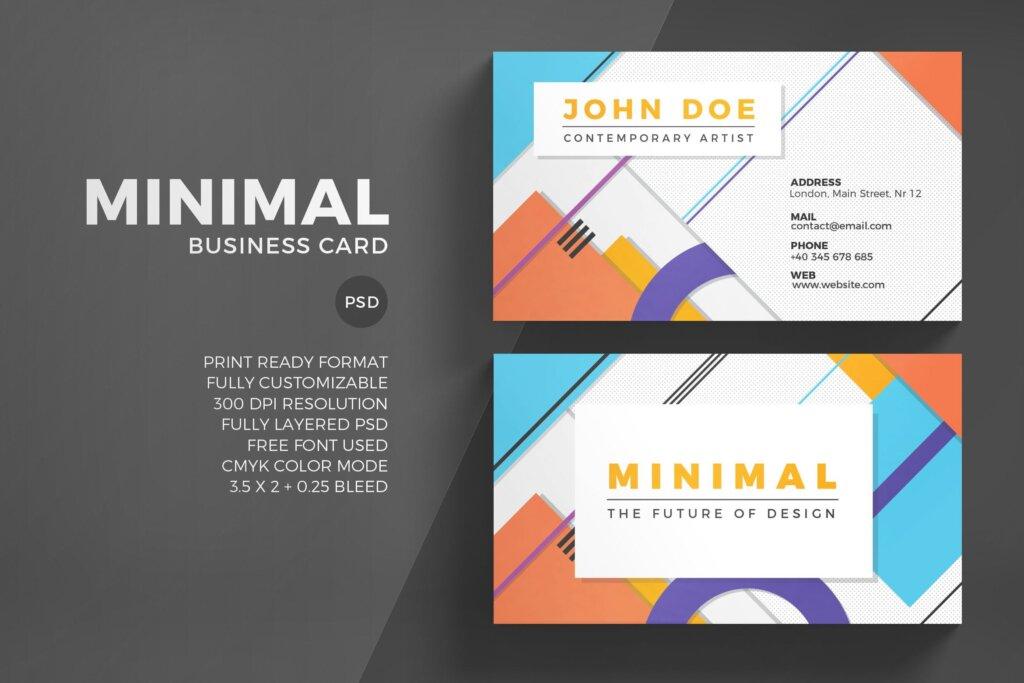 几何纹理装饰图案纹理名片模板素材下载Minimal business card template插图