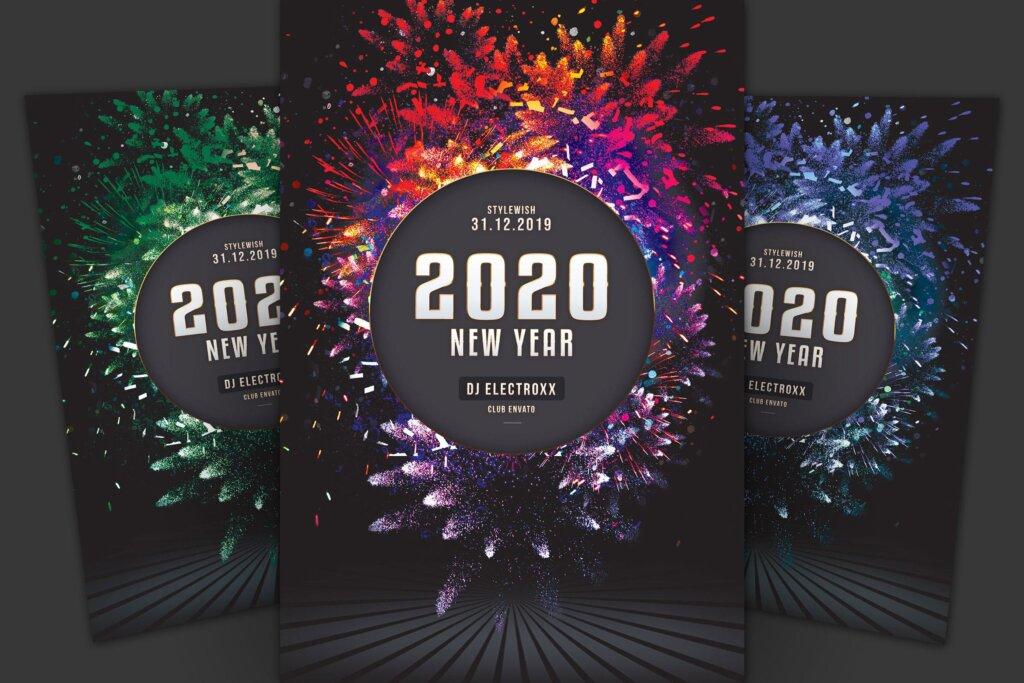 新年庆祝渐变主题风格海报模板素材下载Y6BZC2R插图