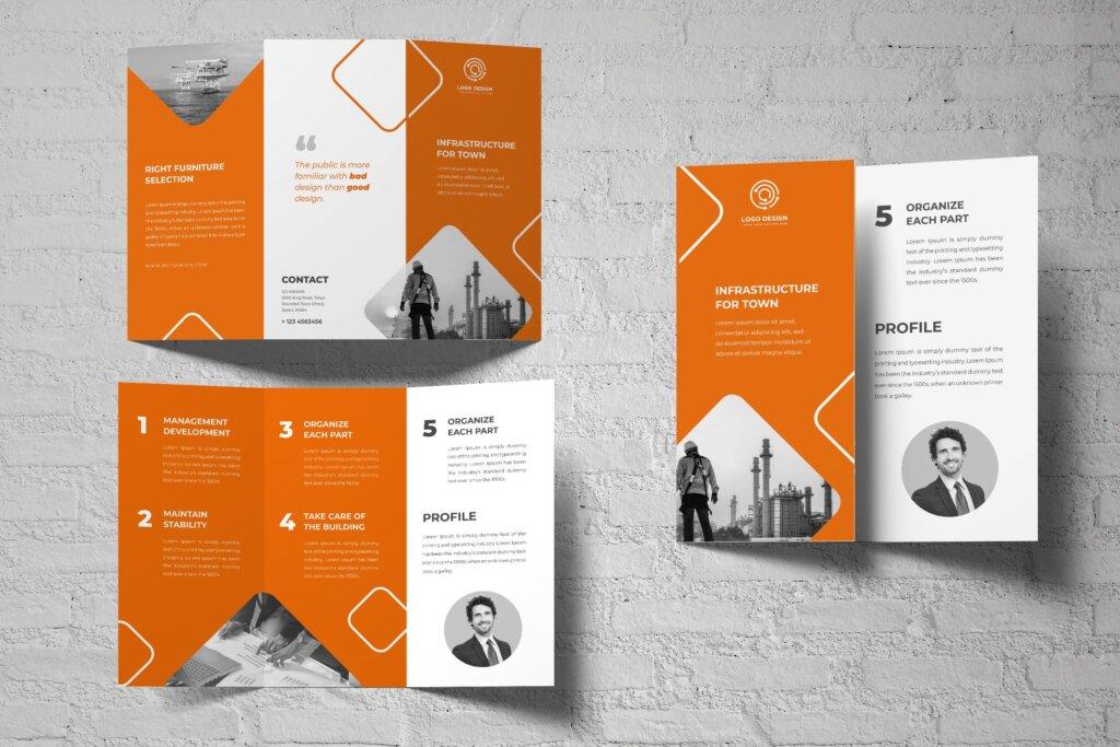 新能源行业产品宣传三折页模板素材下载插图