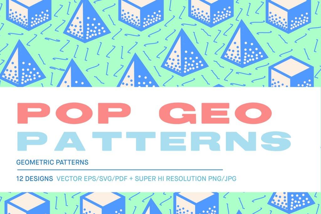 现代和几何图案的简单设计和形状装饰图案纹理素材Pop 3D Geo Patterns插图