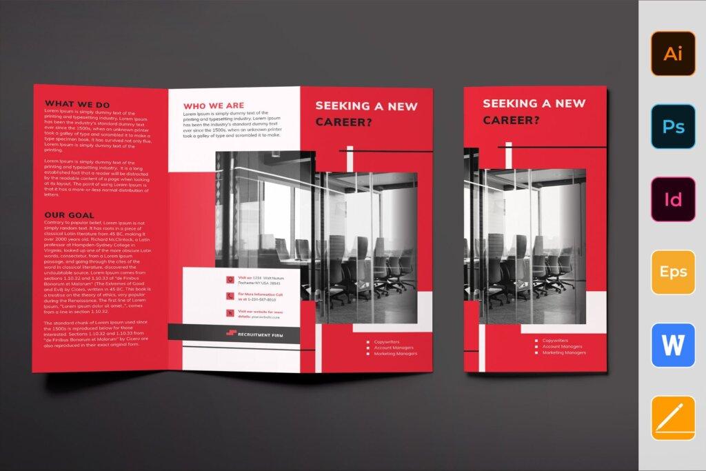 红色企业商务产品商务折页传单模板素材下载Recruitment Firm Brochure Trifold插图
