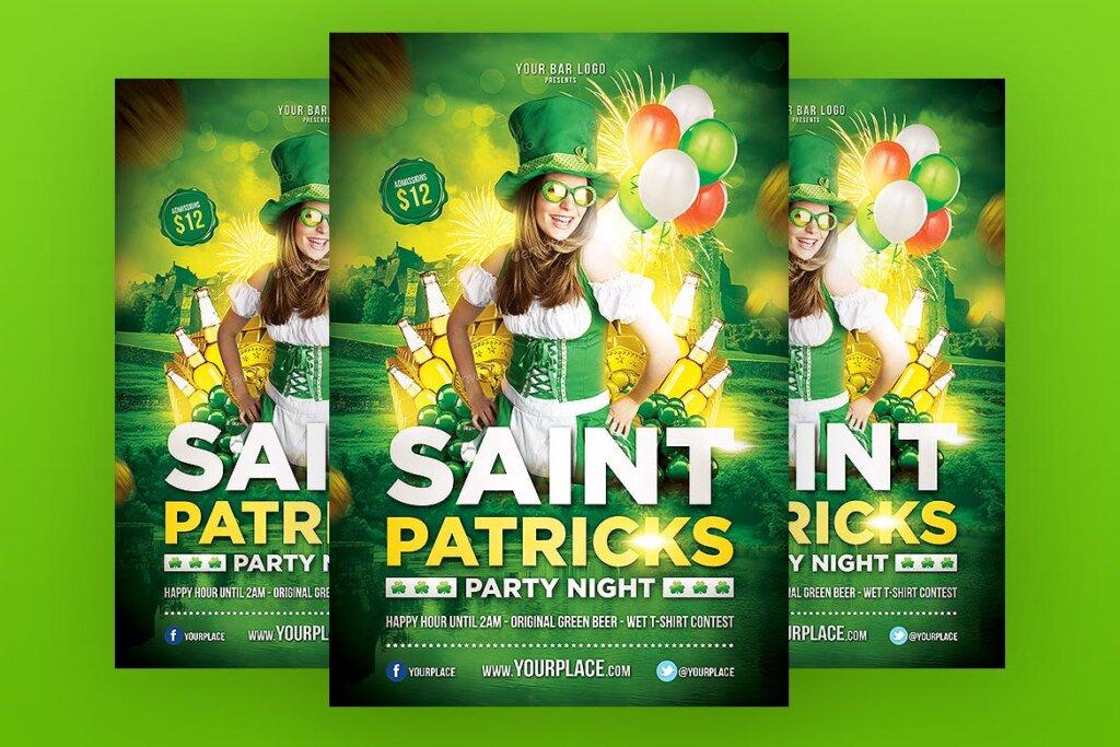 夏季节日传单海报模版素材下载Saint Patricks Party Night Flyer Template插图