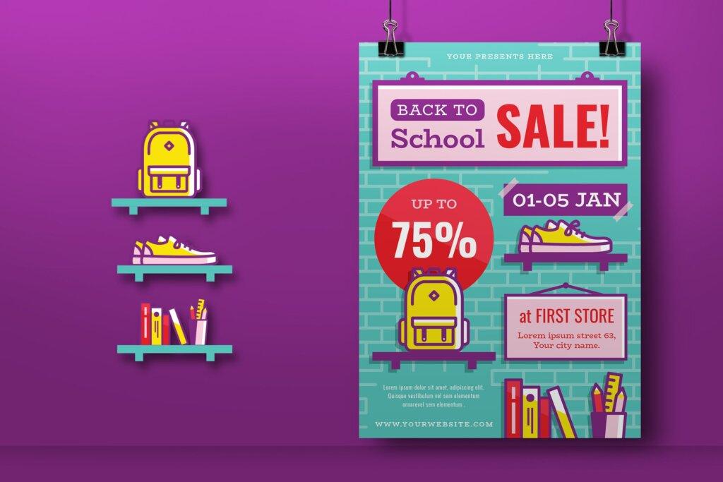 开学季促销海报/描边风场景插画传单海报模板素材下载HBMB025插图