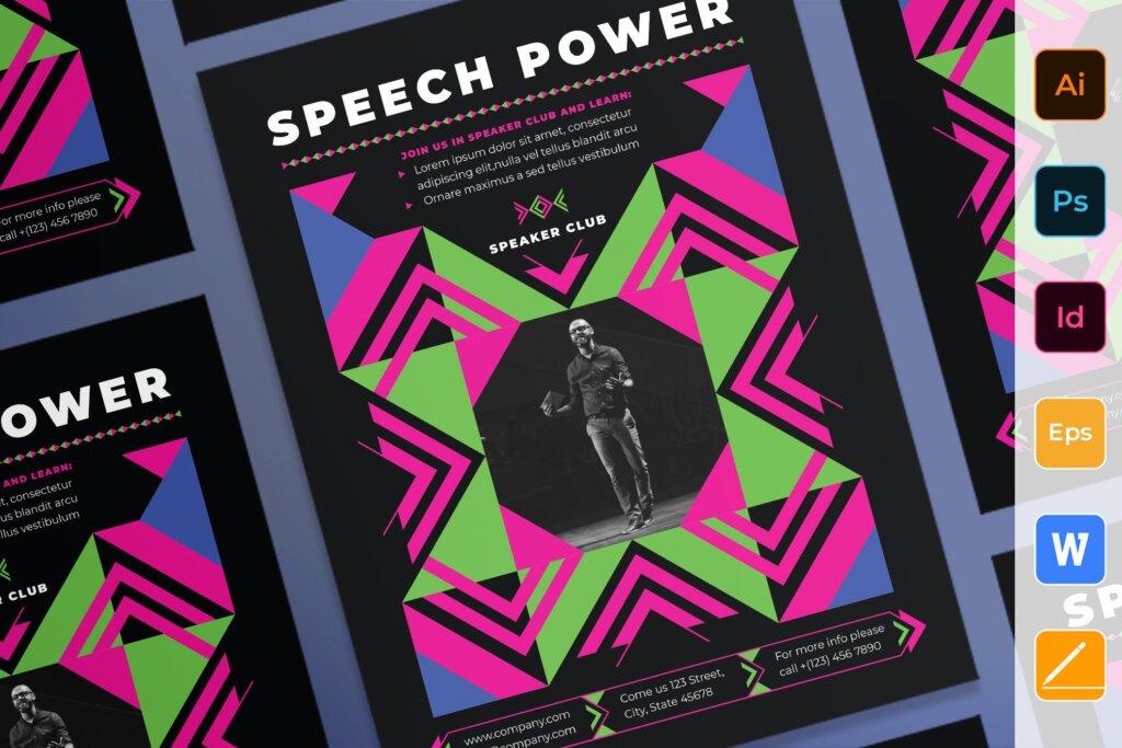 几何装饰图案科技产品发布会传单海报模板素材Speaker Poster插图