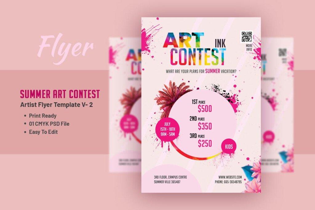 精致夏季活动派对传单模版素材下载Summer Art Contest Artist Flyer Template V 2插图