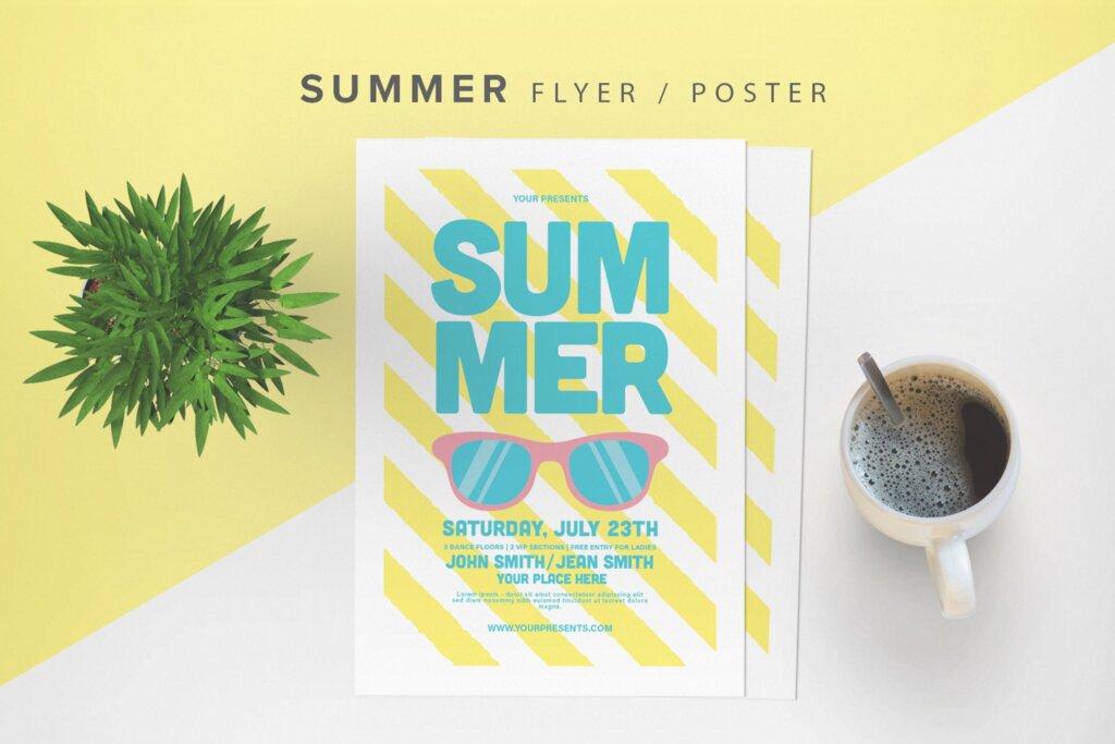 夏日派对海报宣传单素材模板Summer Party Flyer T67BE3V插图