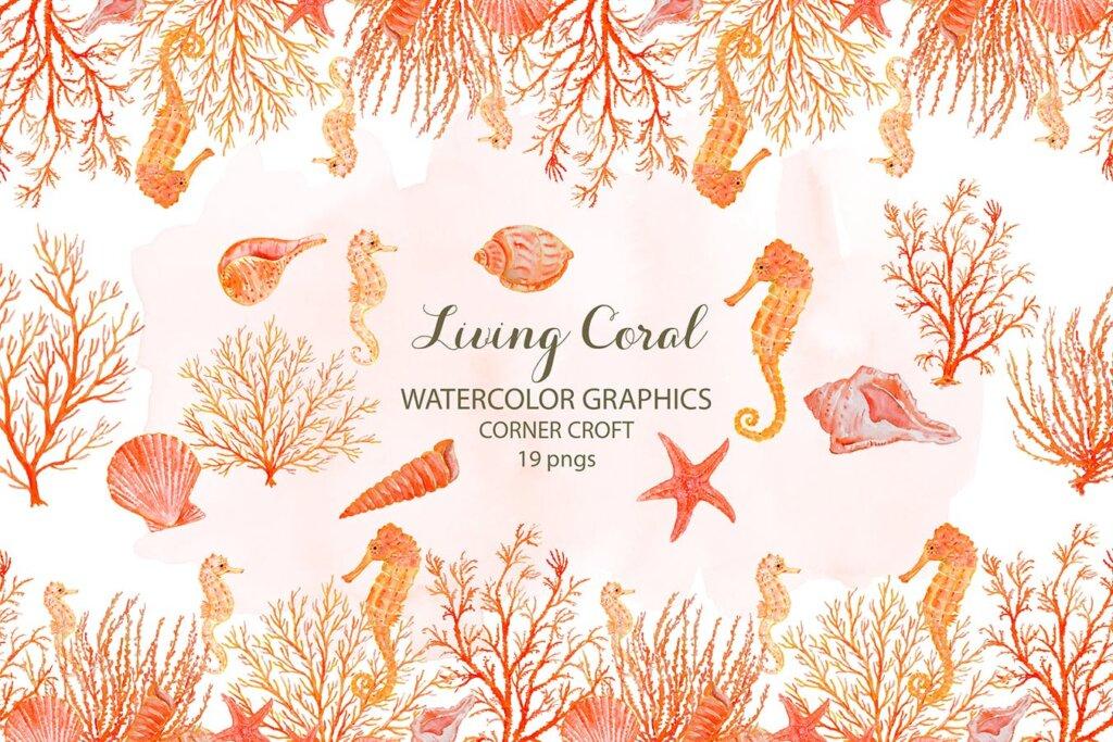 海洋动植物水彩剪纸活珊瑚装饰图案纹理素材Watercolor clipart living Coral插图
