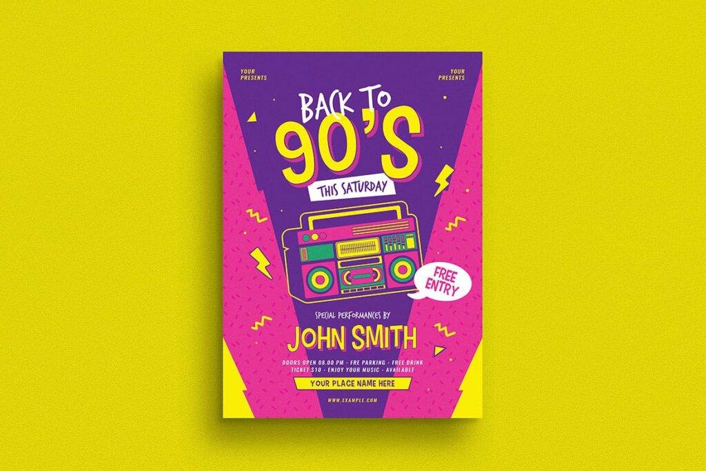 创意音乐插画线性插画海报传单模板素材下载90s Radio Music Flyer插图(1)