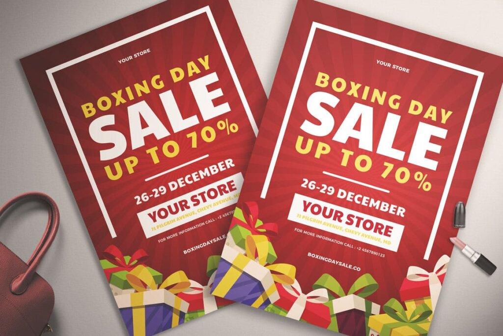 年中活动大促海报促销活动模版素材下载Boxing Day Sale Flyer Vol. 01插图(1)