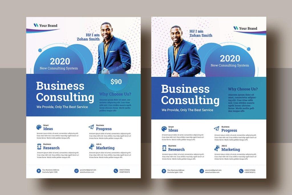 商务和咨询公司宣传传单海报模板素材Business And Consultation Flyer Template插图(1)