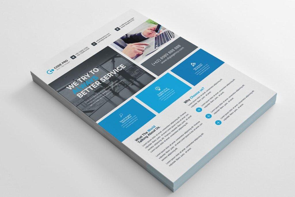 蓝色企业商务营销产品介绍模板素材下载Business Flyer Template 28插图(1)