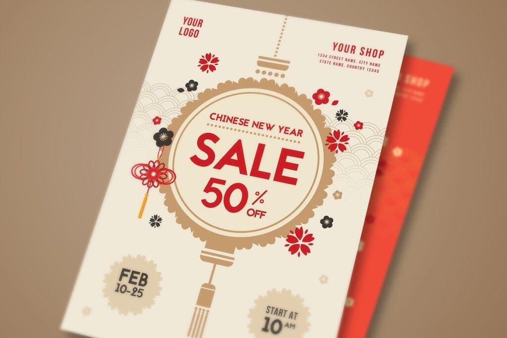 中国新年快乐古典风海报传单模板素材下载.Chinese New Year Sale Flyer 96RN9Y插图(1)
