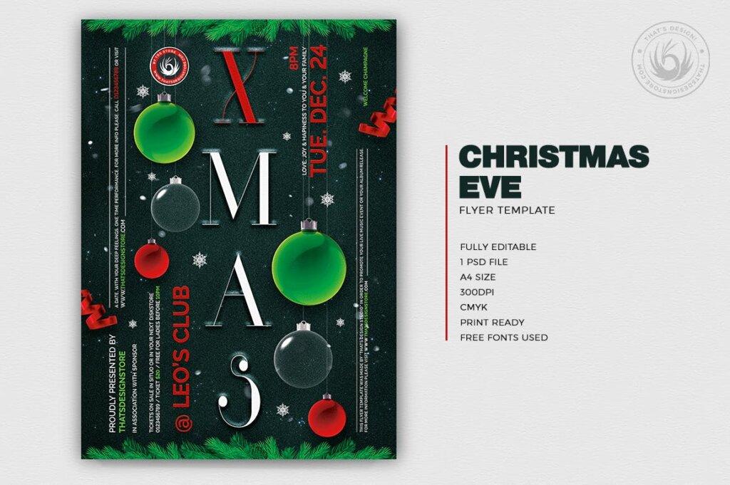 精致文艺平安夜/圣诞节传单海报模板Christmas Eve Flyer Template V13插图(1)