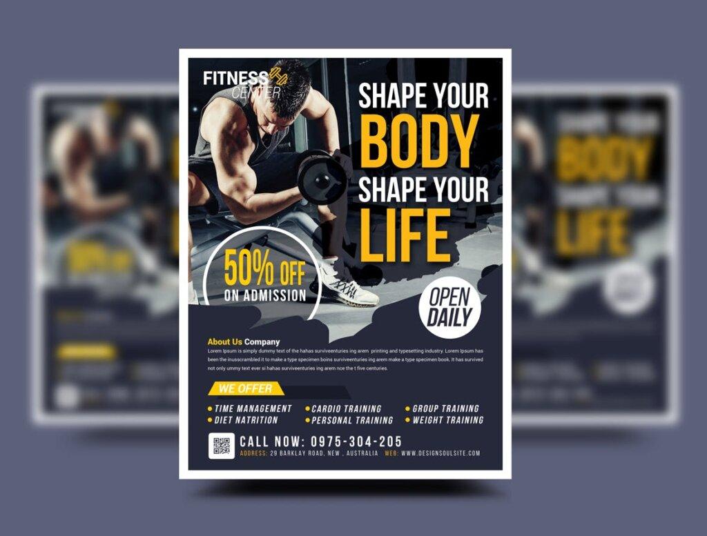 精致文艺健身房海报传单模板素材下载EY65CP插图(1)