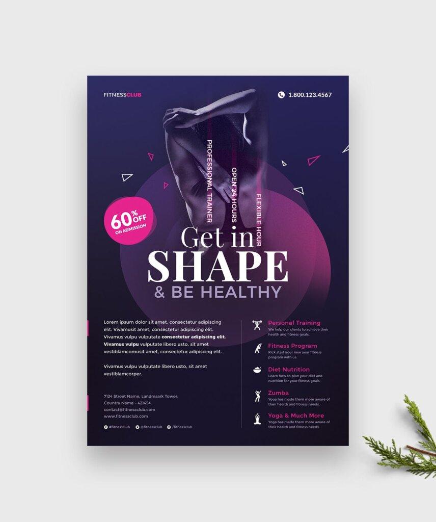 高质量的健身/瑜伽健身运动海报传单模板Fitness Gym Flyer Template插图(1)