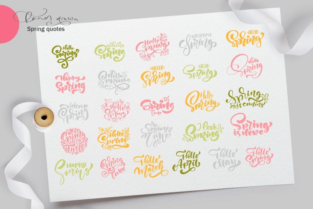 品牌标志图案纹理/品牌包装装饰图案纹理素材Fresh Feeling Spring Vector Kit SVG插图(1)
