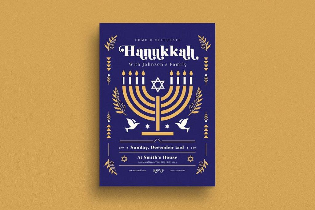 精致创意版式光明节宣传单海报模板素材Hanukkah Event Flyer插图(1)