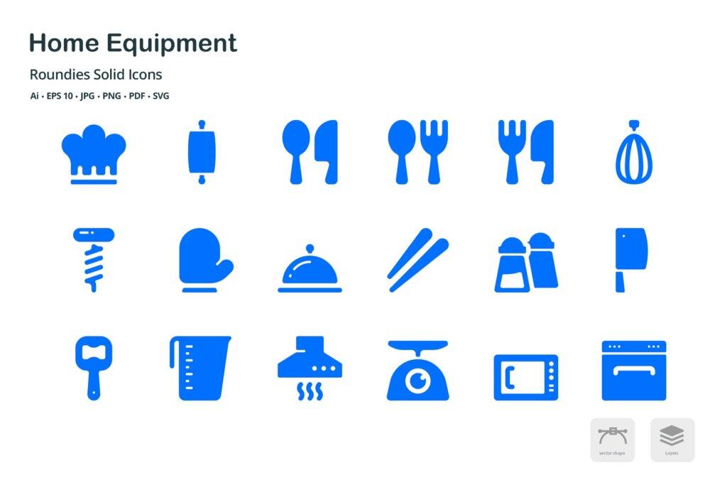 智能家庭设备希系列图标源文件图标素材下载Equipment Roundies Solid Glyph Icons插图(1)