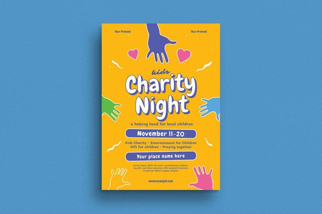 夏令营活动海报传单模版素材Kids Charity Night Event Flyer插图(1)