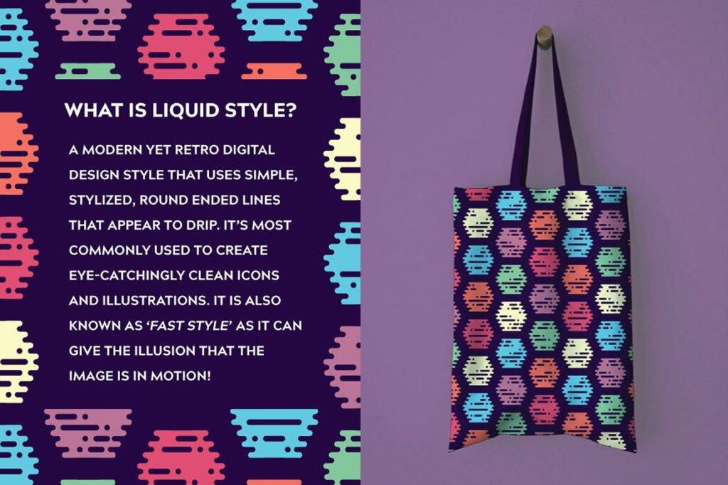 精致几何图案品牌装饰图案纹理Liquid Repeat Patterns插图(1)