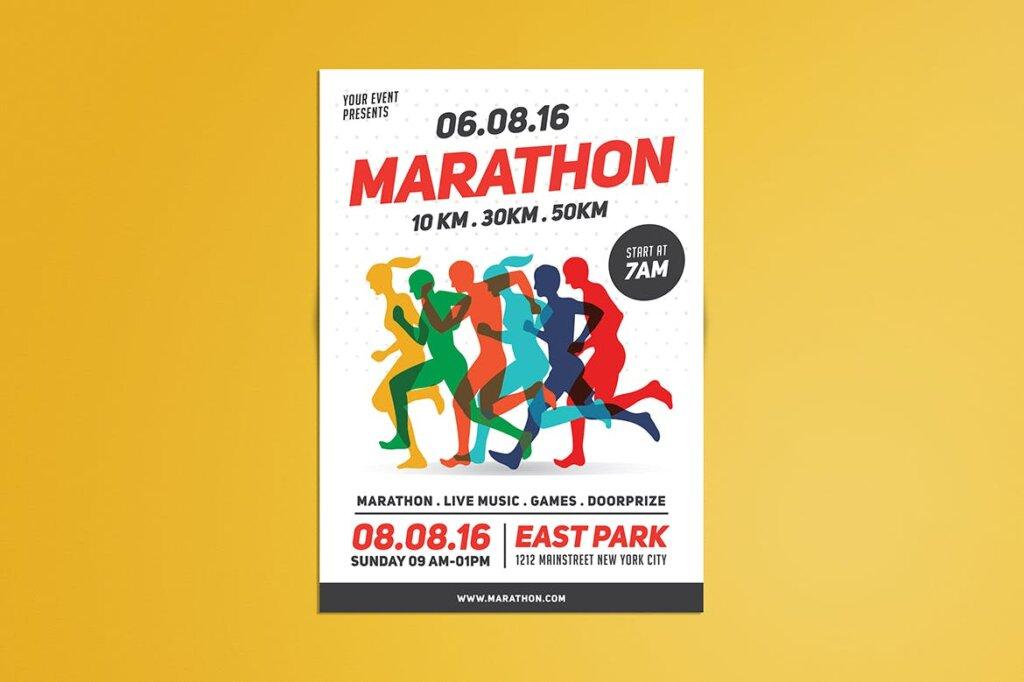 马拉松运动比赛活动传单海报模板Marathon Event Flyer ZN5P3B插图(1)