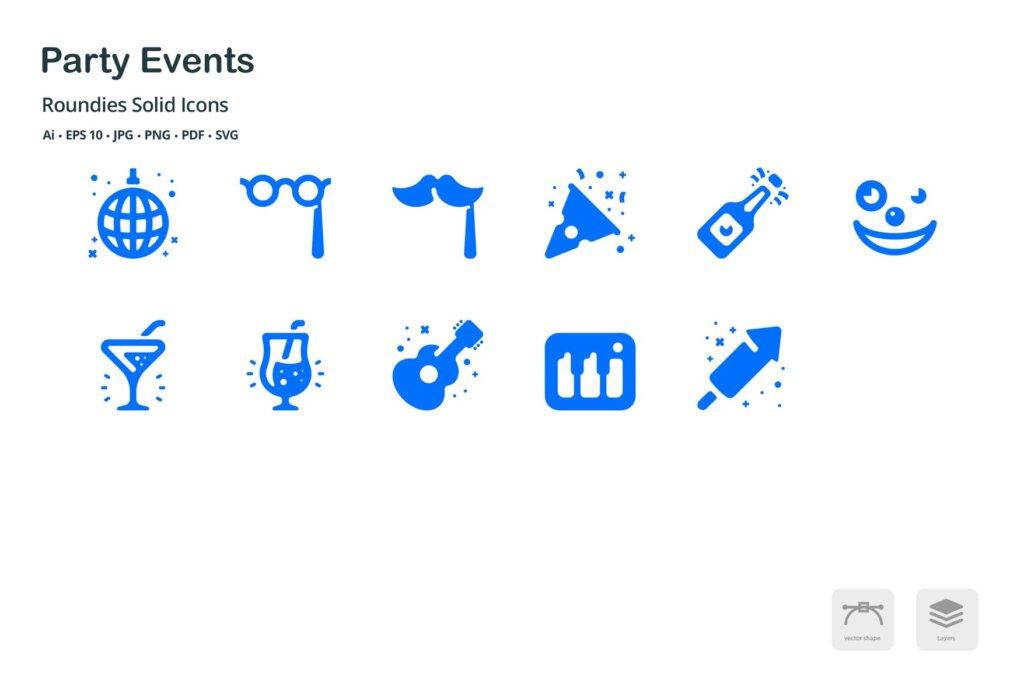 聚会活动场景系列图标源文件下素材下载 Events Roundies Solid Glyph Icons插图(1)