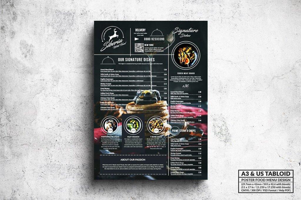 餐饮美食西餐料理菜单模板素材下载Poster Food Menu A3 US Tabloid Bundle插图(1)