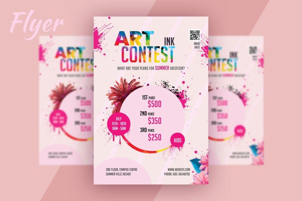 精致夏季活动派对传单模版素材下载Summer Art Contest Artist Flyer Template V 2插图(1)
