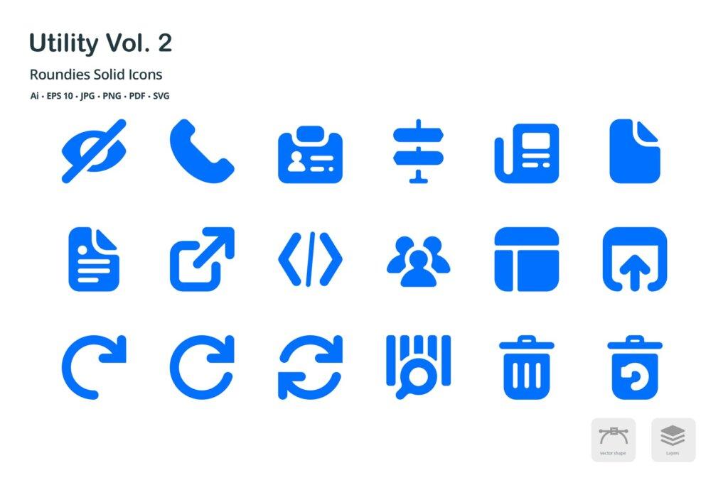 系统实用工具线性图标源文件Utility Vol 2 Roundies Solid Glyph Icons插图(2)
