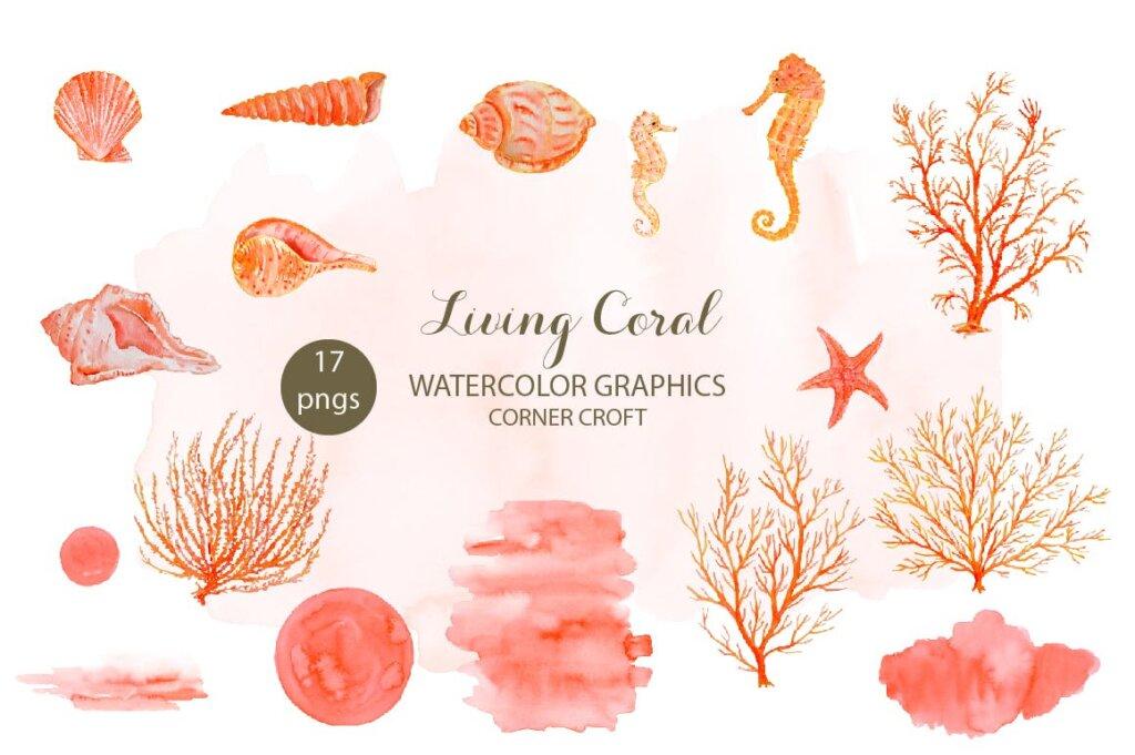 海洋动植物水彩剪纸活珊瑚装饰图案纹理素材Watercolor clipart living Coral插图(1)