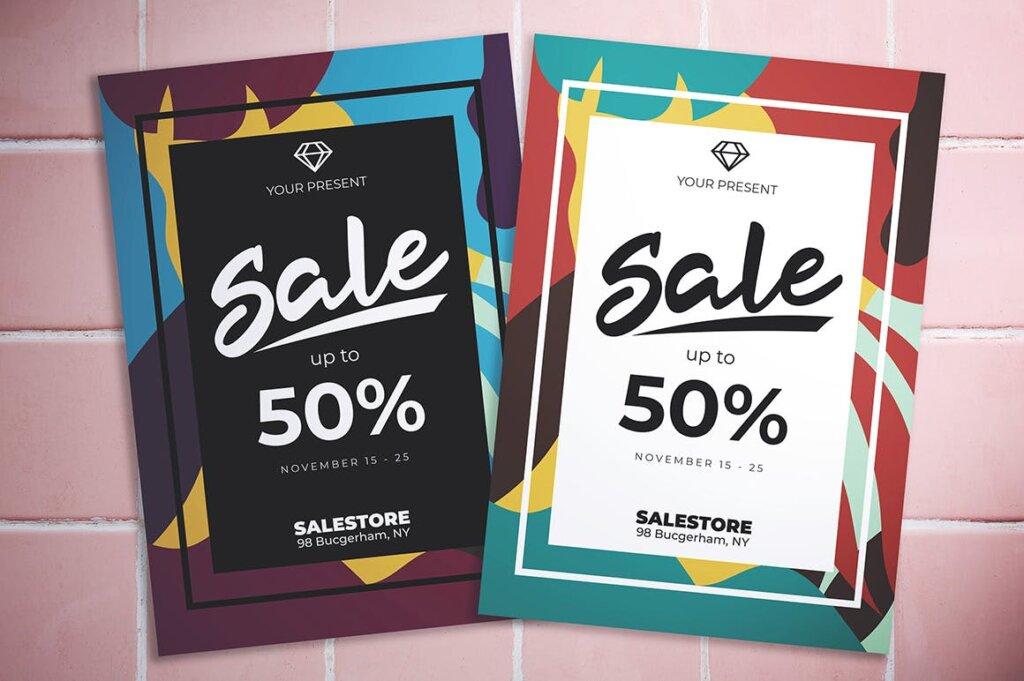 创意抽象渐变色块拼图风格促销海报传单模板素材Abstract Sale Flyer插图(2)