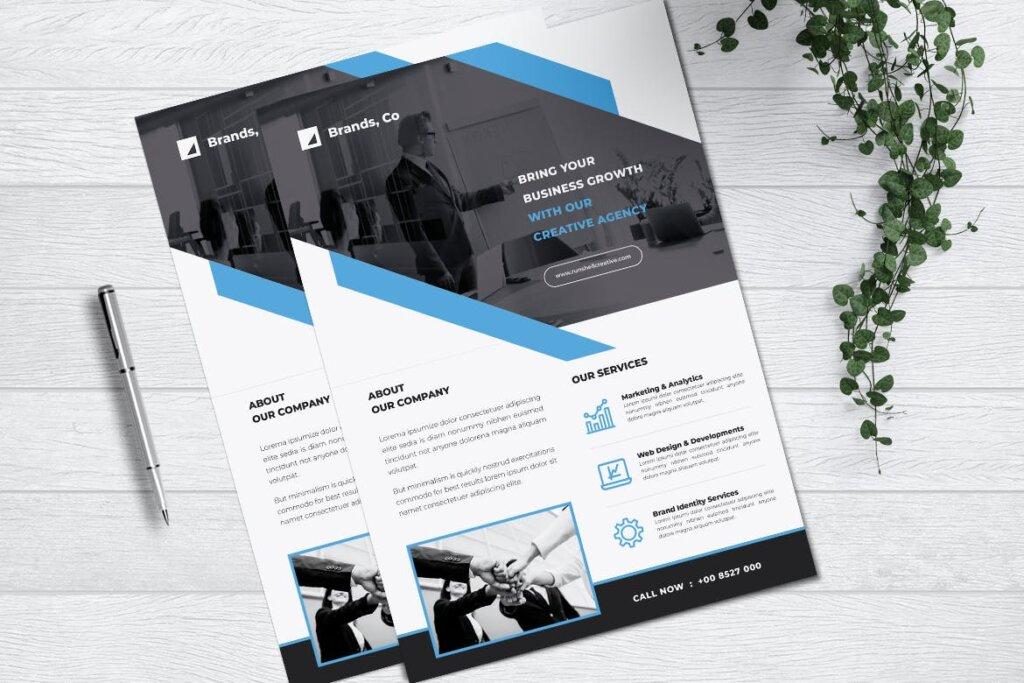 企业商务传单海报模板素材下载BRANDS插图(2)