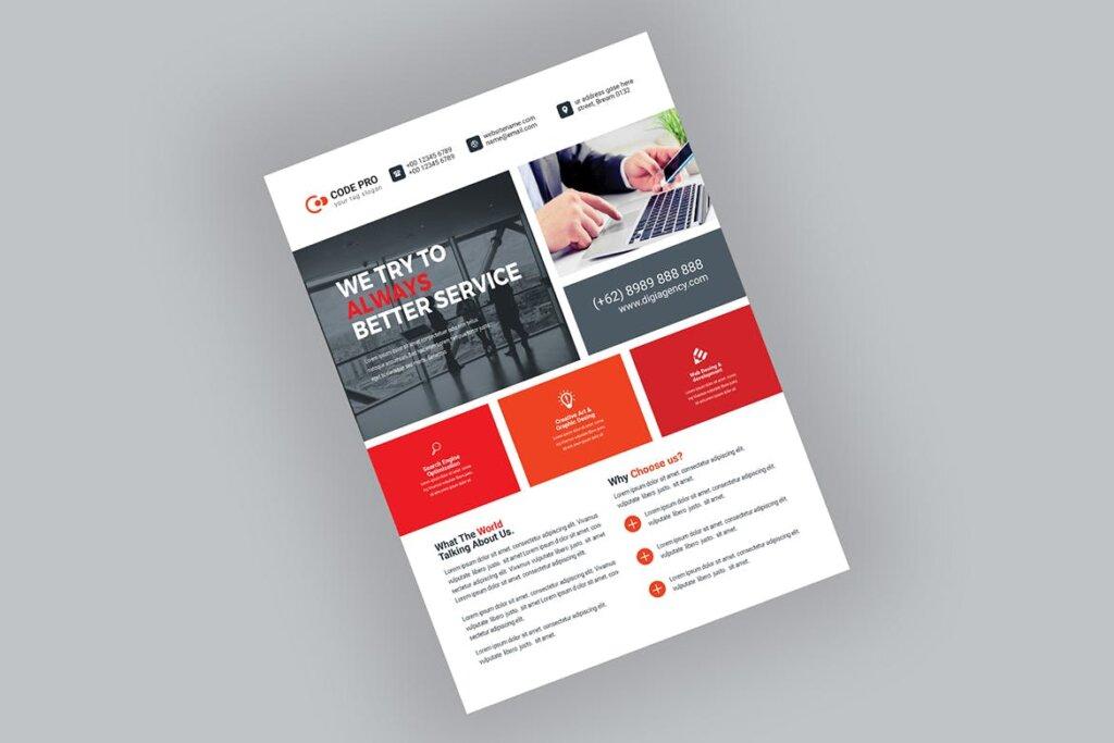 蓝色企业商务营销产品介绍模板素材下载Business Flyer Template 28插图(2)