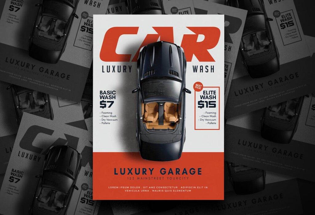 洗车传单活动促销海报传单模版素材下载SHF7R3T插图(2)