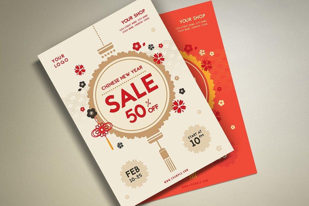 中国新年快乐古典风海报传单模板素材下载.Chinese New Year Sale Flyer 96RN9Y插图(2)