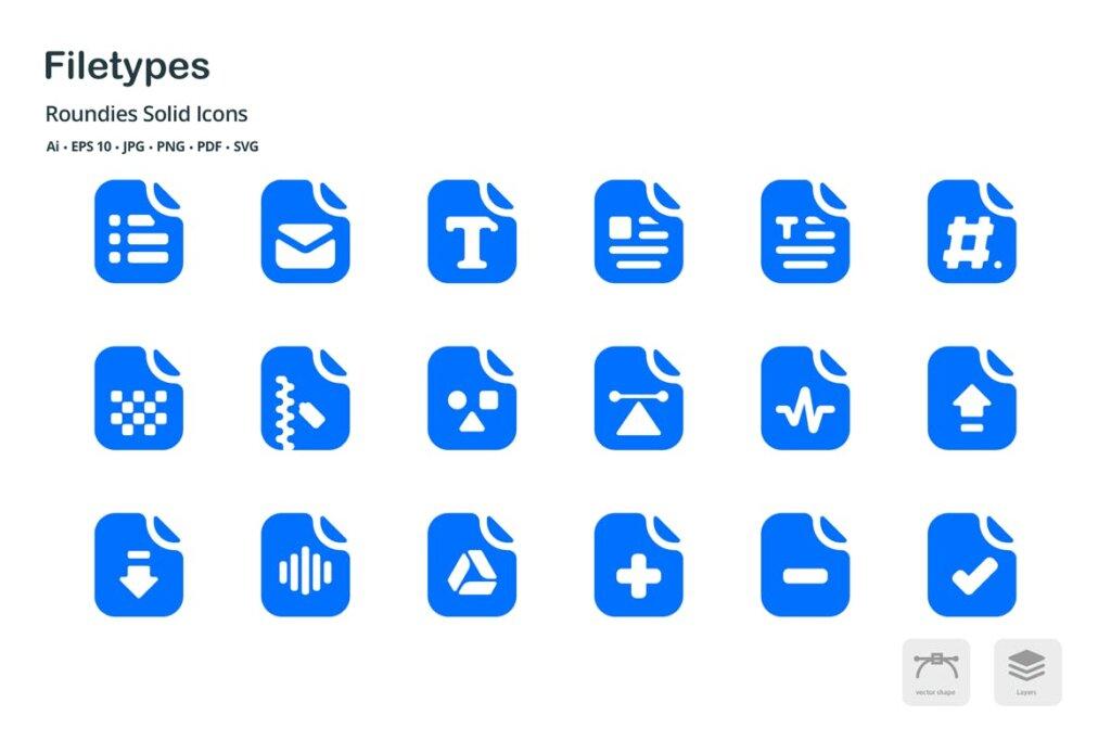 办公文档系列图标剪影图标文件下载File Types Roundies Solid Glyph Icons插图(2)